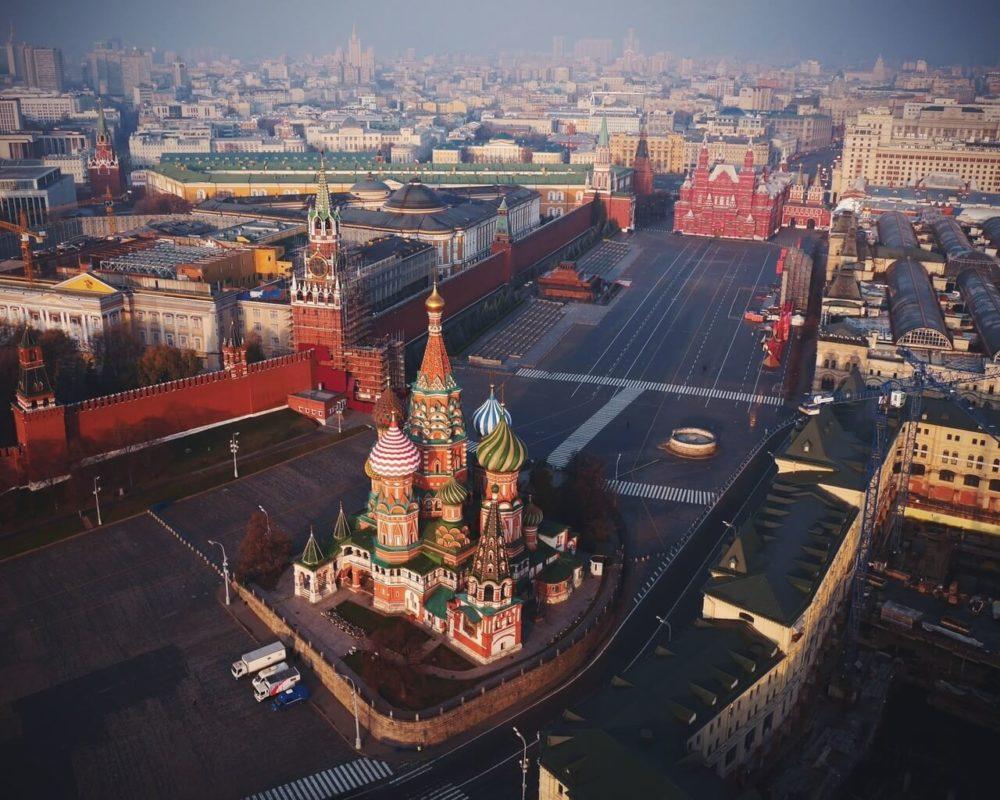 Trung Tâm Thủ đô Moscow