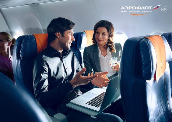 Aeroflot eco