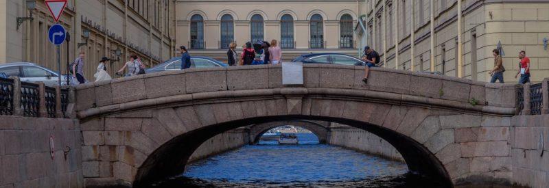 Cầu Mùa đông 1