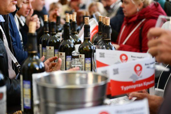 Lễ Hội Rượu